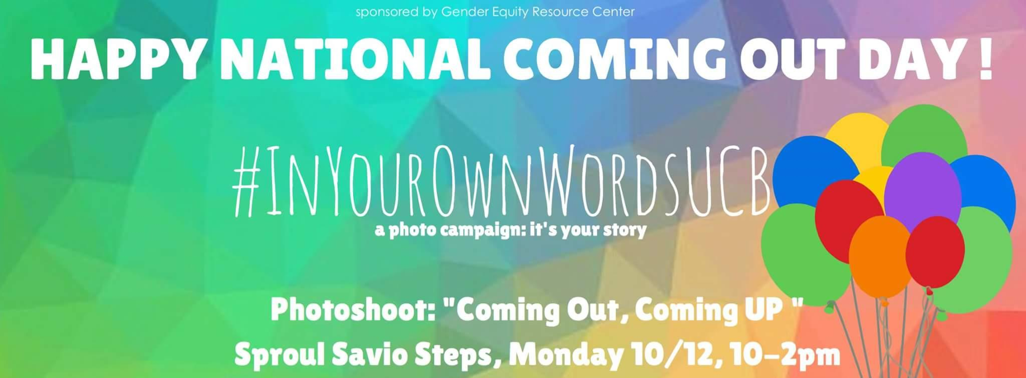 National Coming Out Day 2015 Banner
